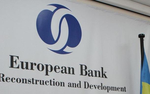 ЕБРР готов вложить в Украину миллиард евро
