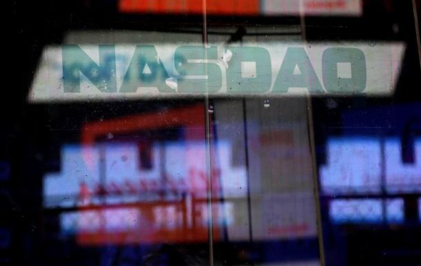 Торги на Нью-йоркской фондовой бирже завершились разнонаправленно