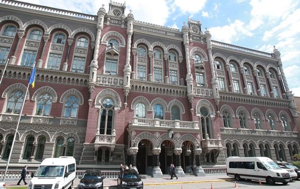 В Киеве под Нацбанком требовали возвращения депозитов
