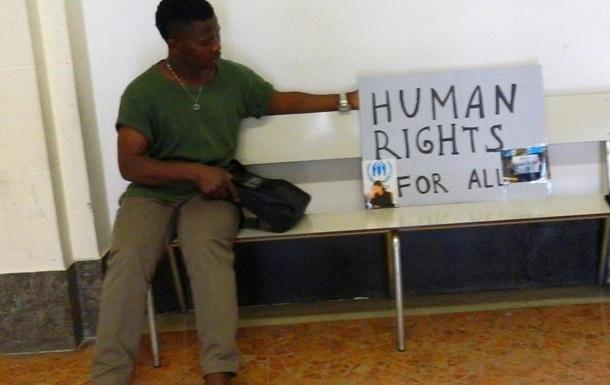 Нарушение прав человека по европейским стандартам