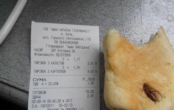 Чем кормят в гипермаркетах простого человека