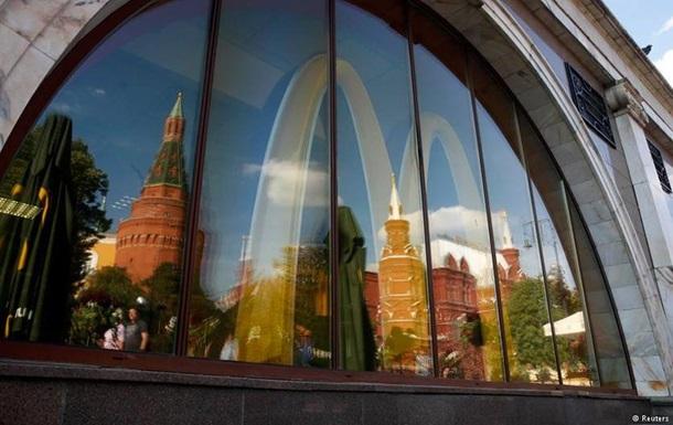 McDonald s судится с Пенсионным фондом России
