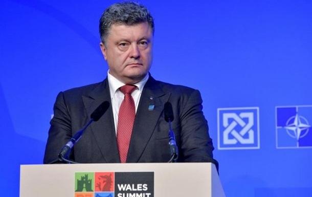 Порошенко отдал приказ о перемирии на востоке  Украины