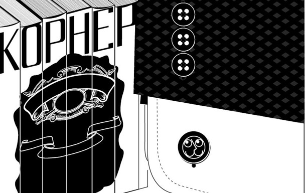 Esquire откроет в Киеве модную лаунж-зону для мужчин