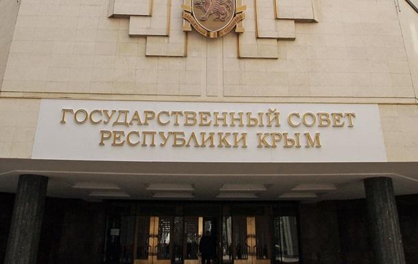 Крымская самооборона возьмет под охрану участки для голосования - Аксенов