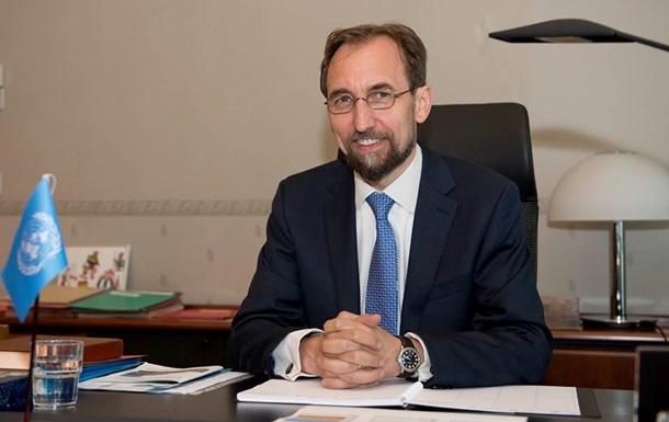 Принц Иордании избран Верховным комиссаром ООН по правам человека