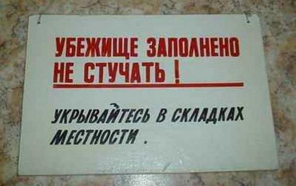 В Харькове начинают готовить население на случай военных действий