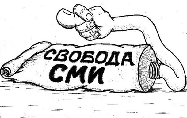 Ми - жертви ЗМІ!