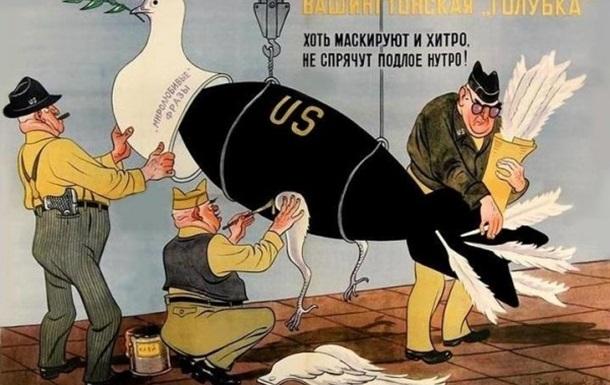 Реквием по НАТО