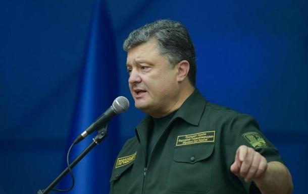 Во время визита Порошенко блокпосты под Мариуполем начали обстреливать