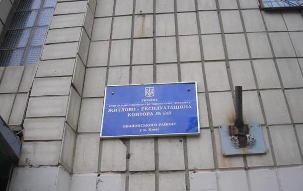 В Киеве за плохую подготовку к зиме будут увольнять начальников ЖЭКов