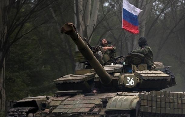 Российские войска обстреливают Дебальцево и готовятся к штурму