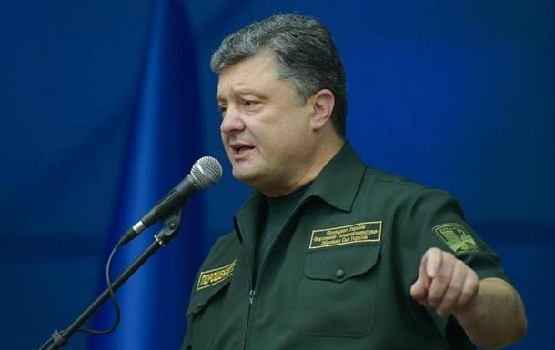 Порошенко приказал обеспечить оборону Мариуполя