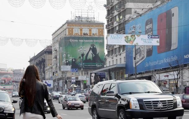 Корреспондент: Зима близко. Киев ожидает сложнейший отопительный сезон