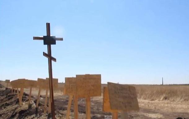 Депортированный из Украины журналист показал  луганское военное кладбище