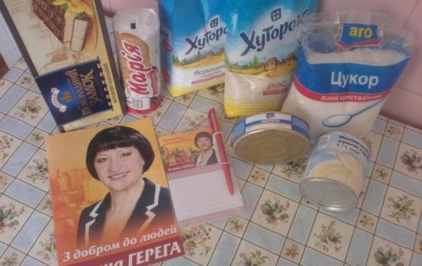 Трансформація ЗВИЧАЙНОГО українського виборця у НЕПІДКУПНОГО  виборця