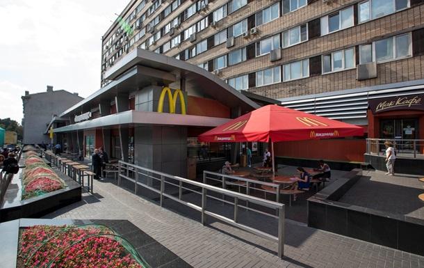 McDonald s закрывает несколько десятков заведений по России