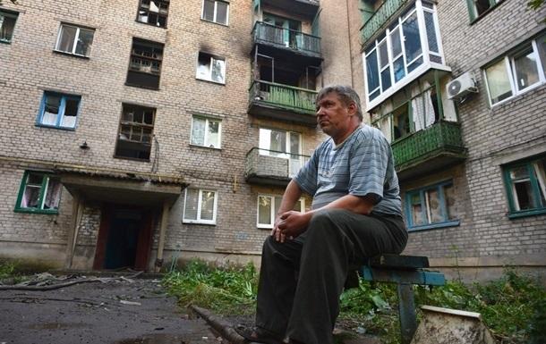 Ночь в Донецке прошла спокойно, утром взрывов не слышно