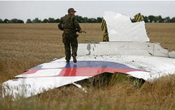 Что произошло со сбитым Боингом MH17? - репортаж ВВС