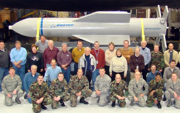 США усовершенствуют многотонные бомбы