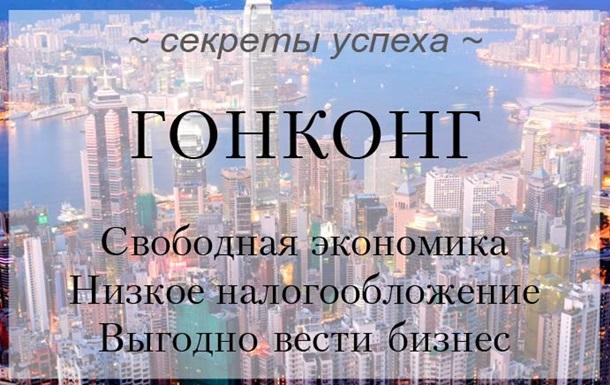 Донецк не воевал бы