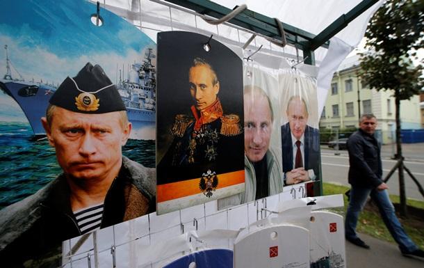 Путин - фото 2014