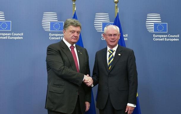 Ван Ромпей принял приглашение Порошенко посетить Украину
