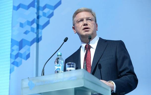 Встреча YES в Киеве: не ялтинская, но европейская - ВВС