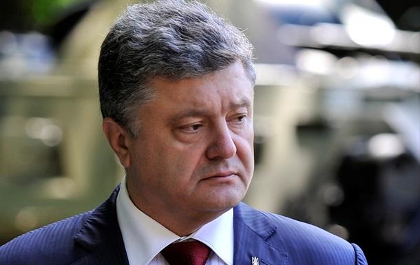 Порошенко: Украина вернет Крым мирным путем
