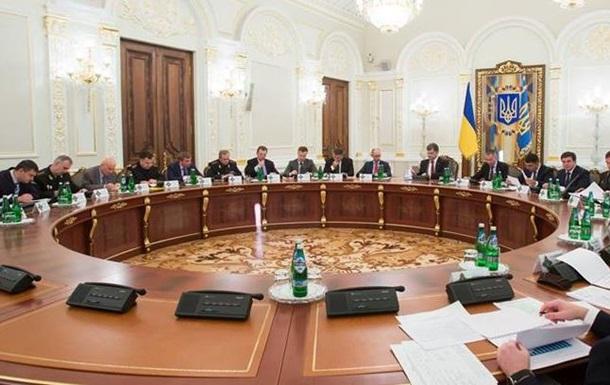 На заседании СНБО рассмотрели укрепление обороноспособности Украины