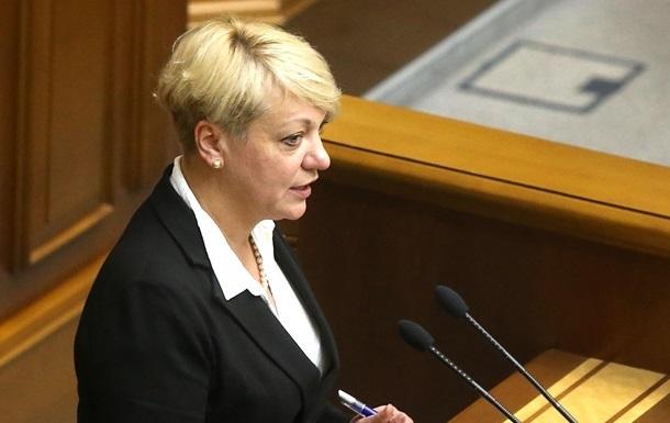 МВФ ухудшит прогноз падения ВВП Украины в 2014 году