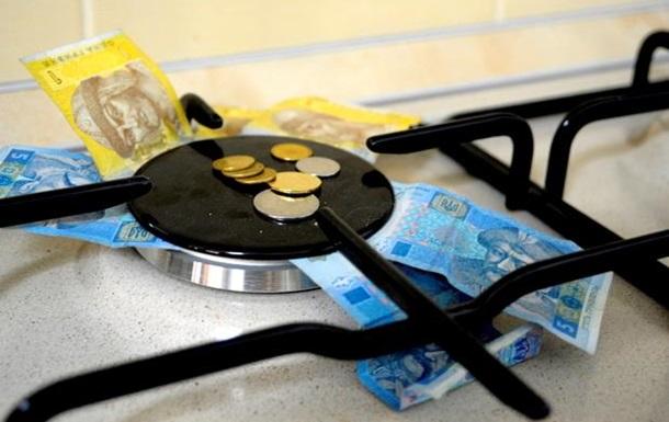 На Львівщині рівень розрахунків за газ становить більше як 100%
