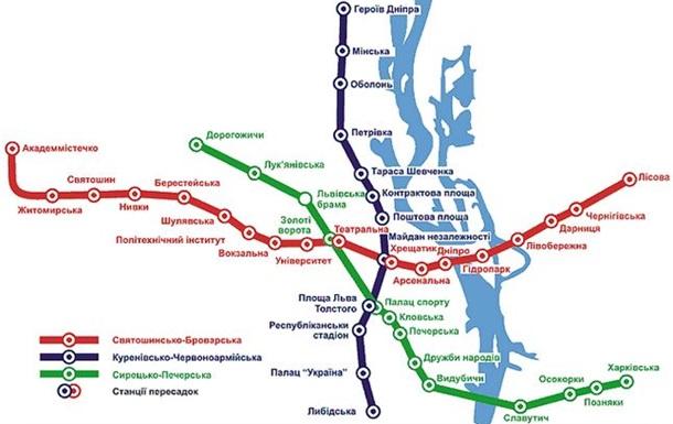 В Киеве не работает  красная линия  метро - СМИ