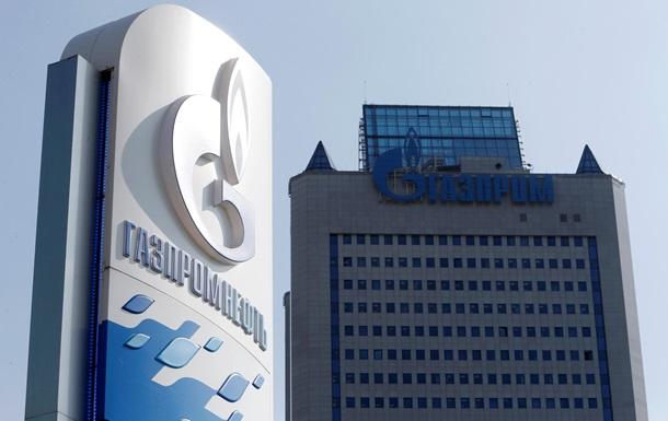Газпром отказался объяснить снижение объемов экспорта в Европу
