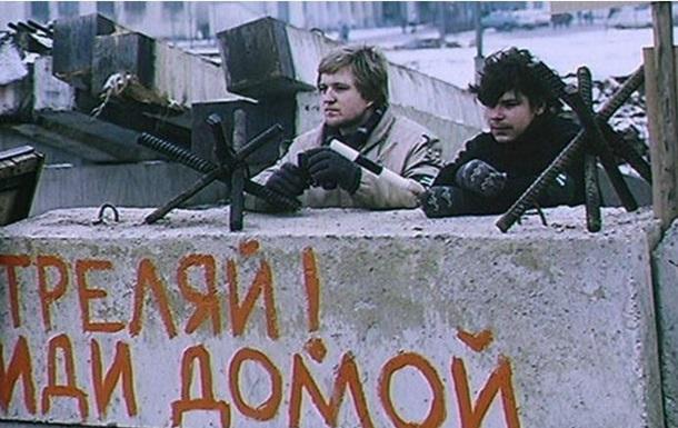 Россия требует у Литвы выдать дезертиров Cоветской армии