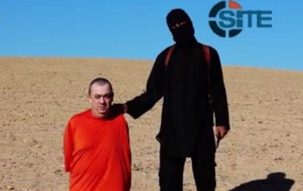 Боевики ИГИЛ пригрозили казнить еще одного британца