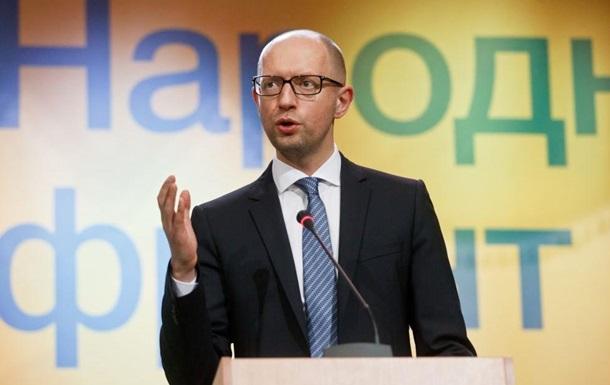 Партия Яценюка утвердила первую пятерку избирательного списка