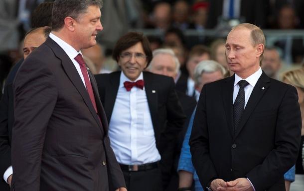 Порошенко, Путин - фото