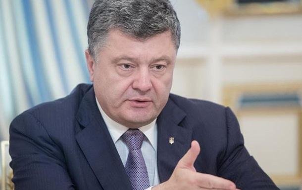 Порошенко сменил глав трех районов Киева