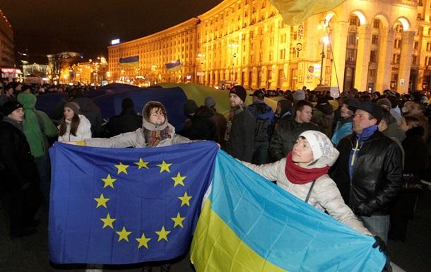 За что гибли люди на Майдане?  Реакция на перенос ассоциации с ЕС