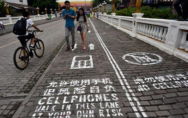 В Китае сделали пешеходную зону для зависимых от смартфона