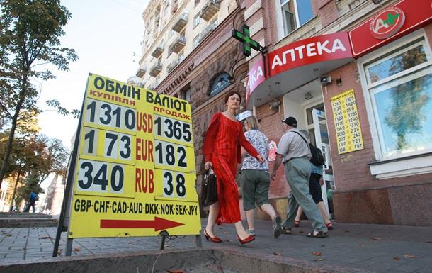 Корреспондент: Нацбанк жестко взялся за валютный рынок