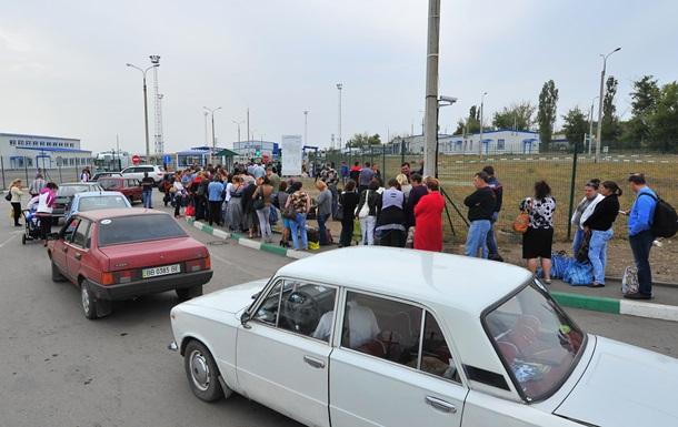 Санкции Украины против России начнутся с 200  невъездных