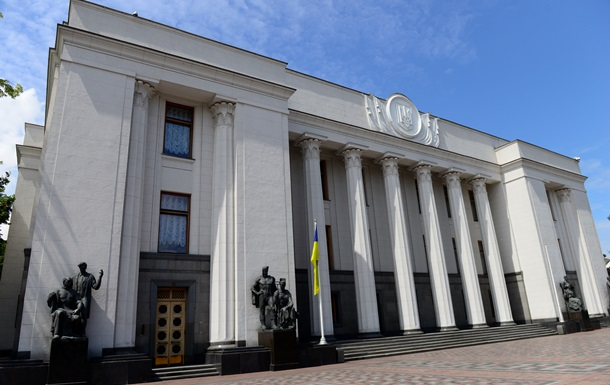 Депутаты не захотели проводить закрытое заседание Верховной Рады
