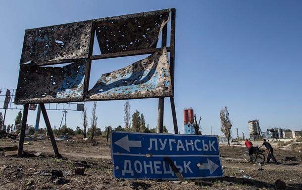 Введение особого статуса Донбасса