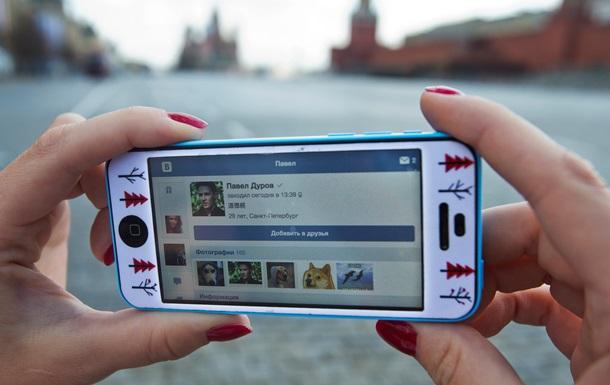 Mail.ru полностью выкупила ВКонтакте за $1,5 млрд