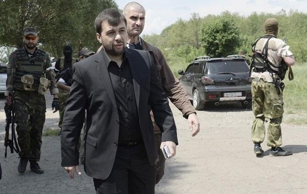 Пушилин заявляет, что отныне сторонники ДНР – не террористы