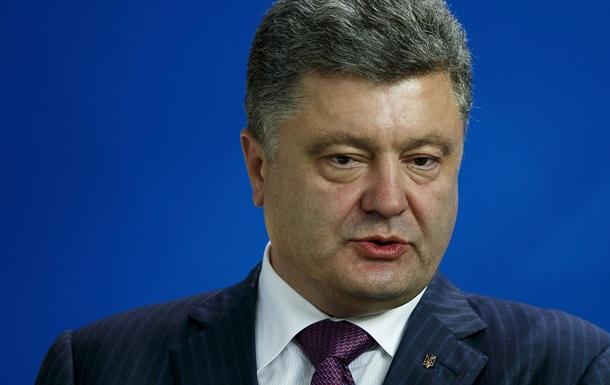 Порошенко назвал закон об особом статусе шагом к миру на Донбассе