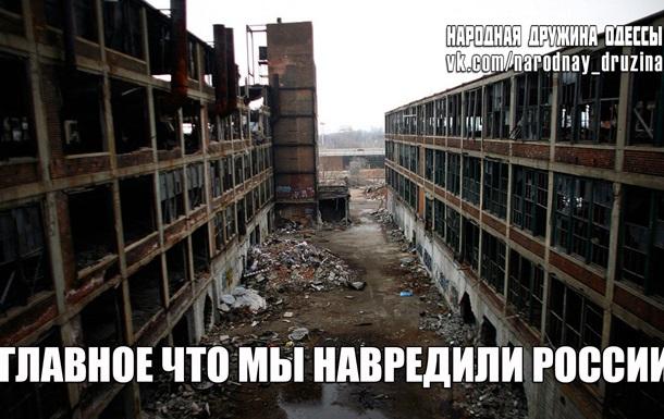 О торговых связях Украины и РФ