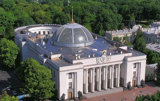 Раде предлагают отменить законы об амнистии и особом статусе Донбасса